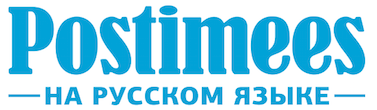 AF_Postimees-na-russkom