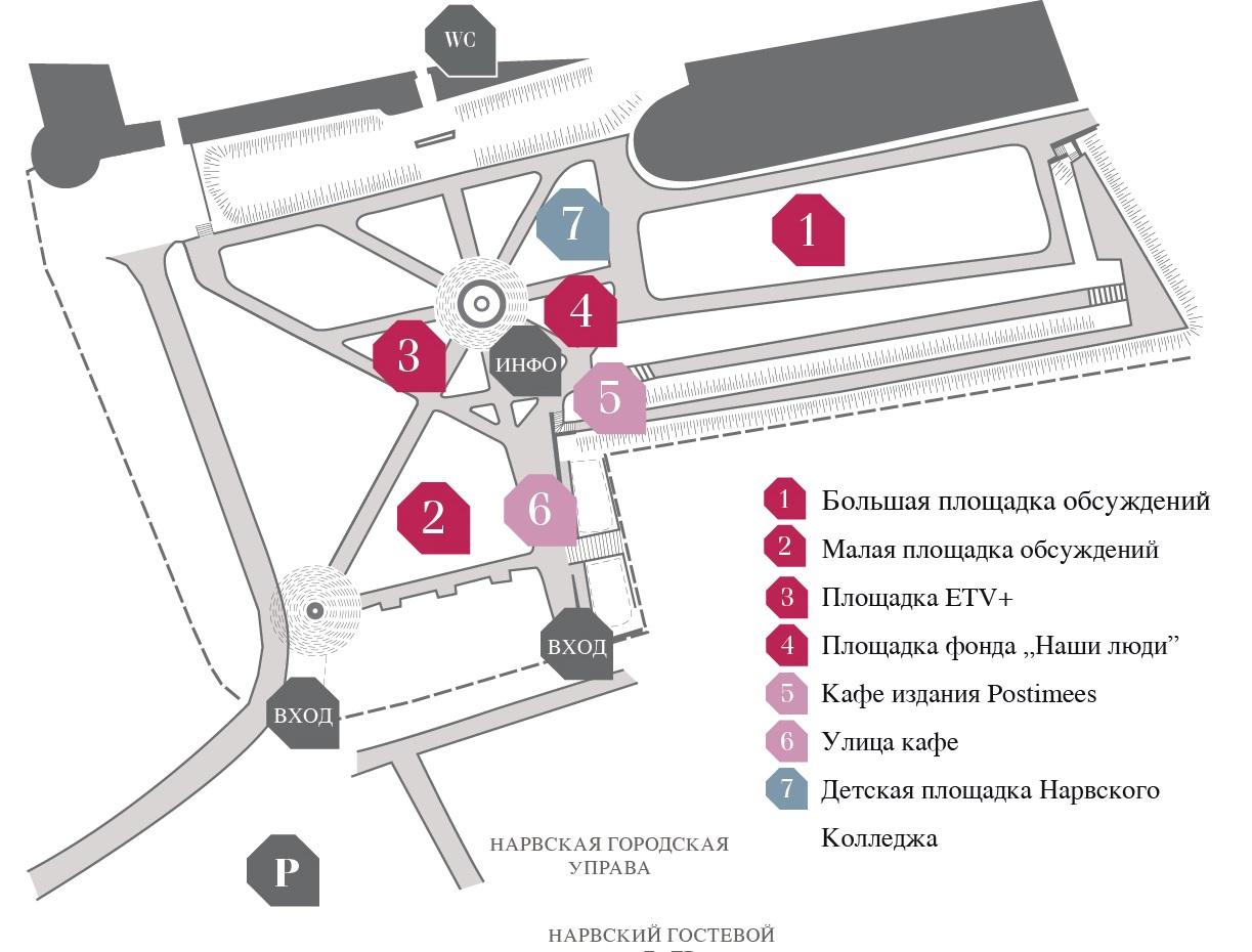 Arvamusfestival_ala_kaart_Narva_Lossipark_RUS